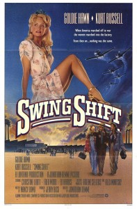 swing_shift